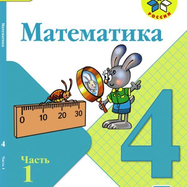 Тематическое оценивание обж по учебникут.е.бойченко в 5 классе