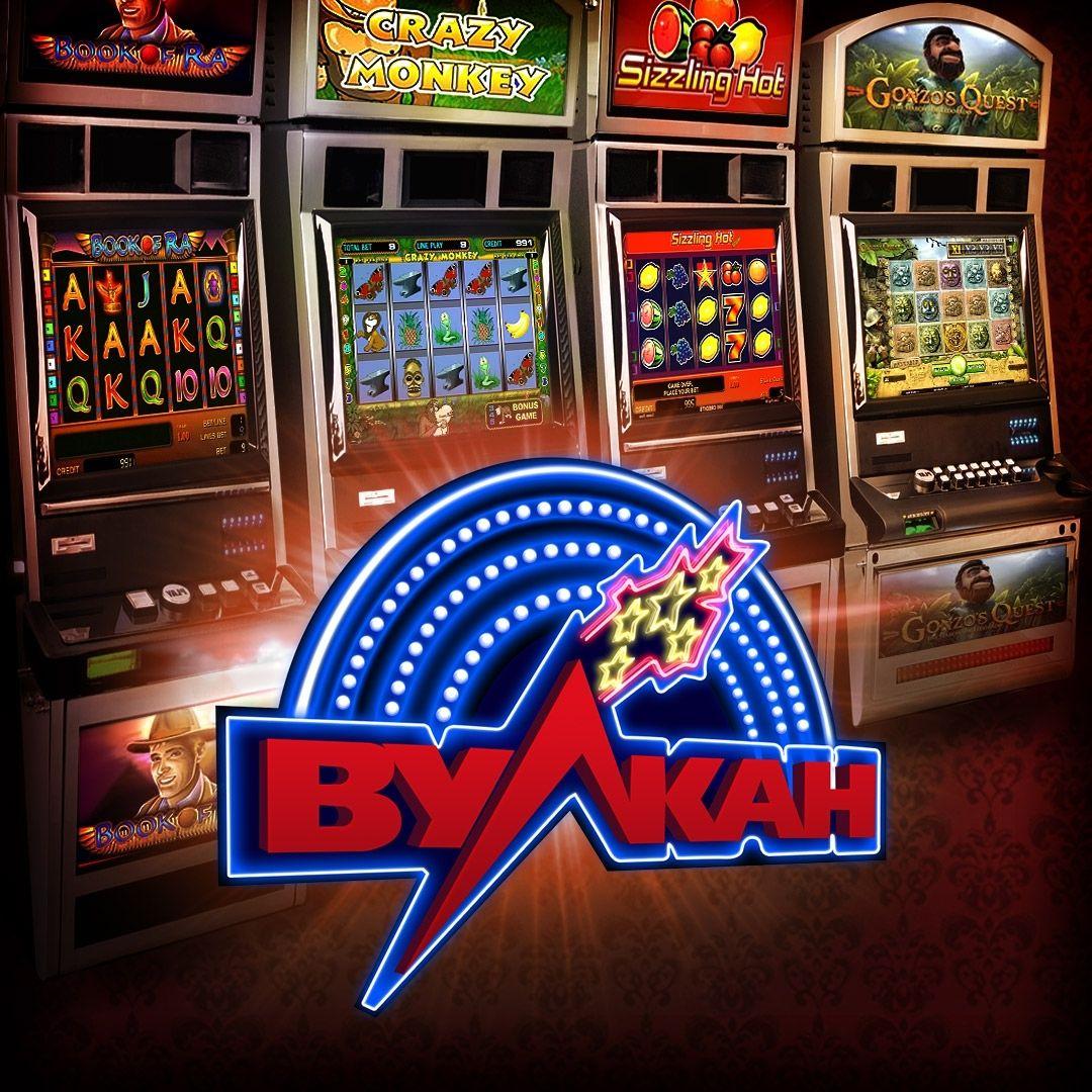 Игровые автоматы бонусами есть ли казино в хаммамете 2012