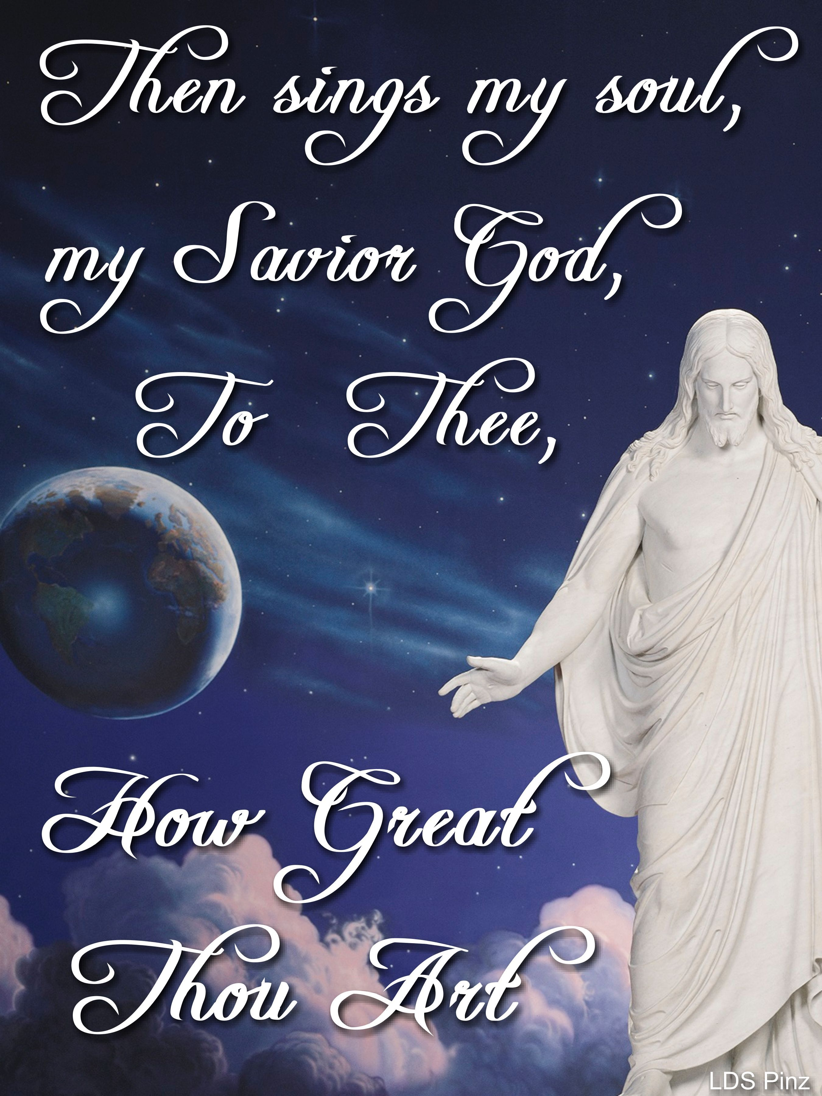How great thou art lds hymns faith inspiration then