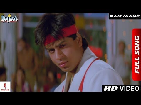 Ram Jaane Title Track Udit Narayan Sonu Nigam Alka Yagnik Shah Rukh Khan Juhi Chawla Youtube Film