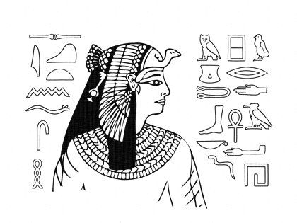 most complete how to draw portraits step 3 adding a hieroglyphic background