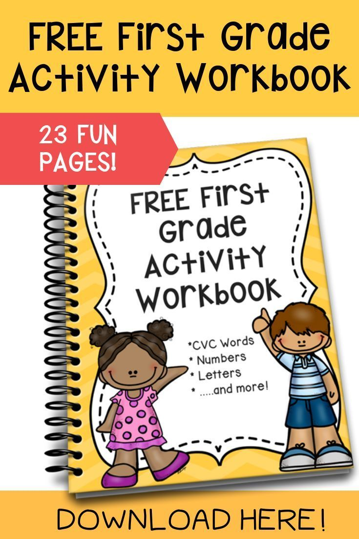 FREE First grade printable activity pack! This first grade