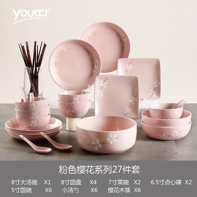 Youcci Indi Porcelain Creative Japanese Cherry Blossom Bowl With Chopsticks Ceramic Tableware Suit Western Style Hous Tableware Ceramic Tableware Tableware Set