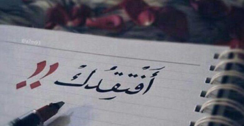 اشعار الحب الحقيقي 50 بيت من أجمل ما في الشعر العربي Math Arabic Calligraphy Calligraphy