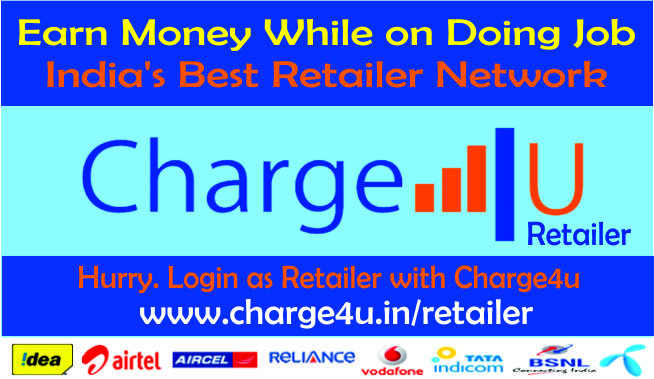 Start Your Own Business Http Www Charge4u In Retailer Free Retailer And Distributor Account Lifetime Free Regi Starting Your Own Business Earn Money Retail