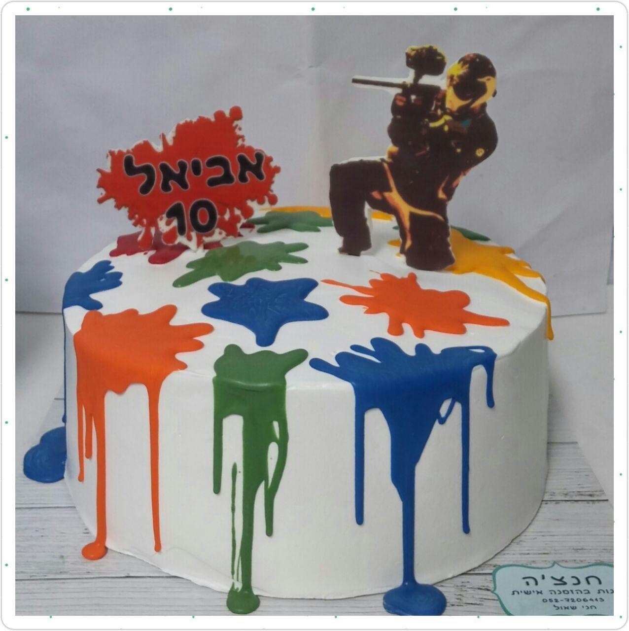 paintball cake עוגת פיינבול