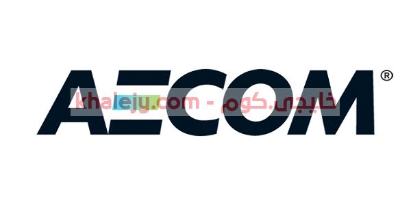 وظائف خالية في قطر أعلنت شركة إيكوم العالمية عن وظائف شاغرة لديها في عدد من التخصصات للمواطنين والوافدين في قطر جميع الجن Tech Company Logos Company Logo Logos