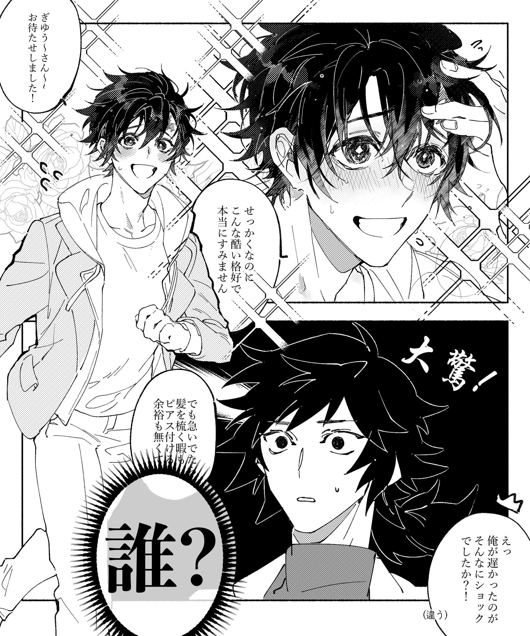 twitter 画 漫画 アニメ