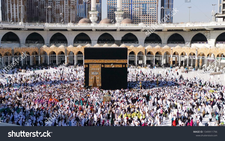 Mecca Saudi Arabia January 2 2017 Unidentified Pilgrims Perform Tawaf Around Kaaba Inside Masjidil Haram Makkah Industrial Photography Stock Photos Mecca