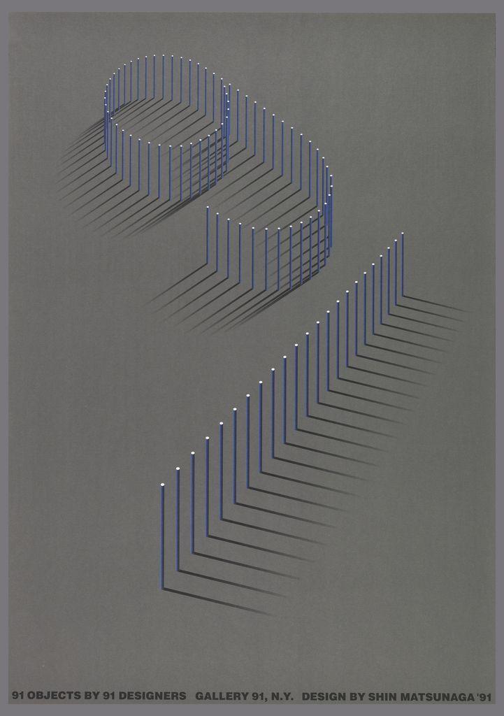 Shin Matsunaga, 91 Objects by 91 Designers, 1991