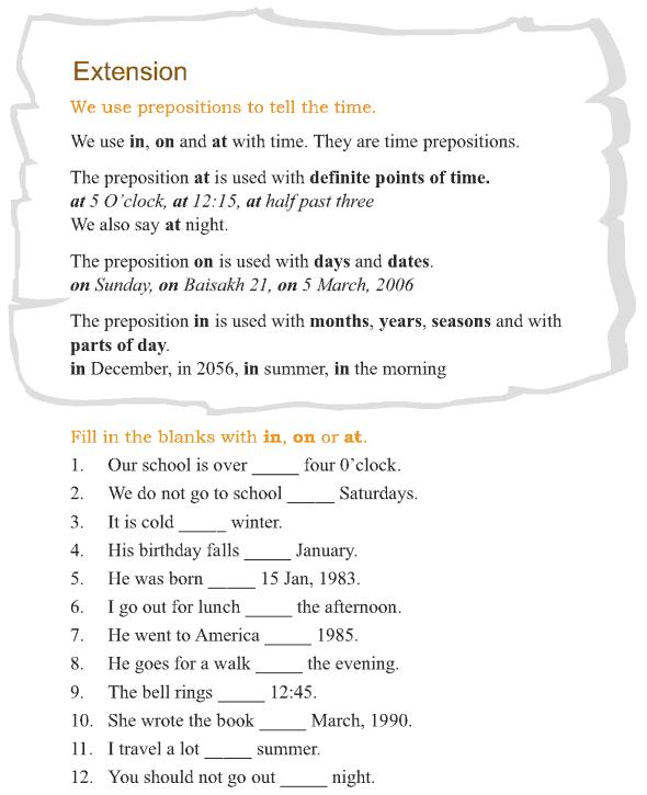 Grade 3 Grammar Lesson 13 Prepositions (4) | school ...