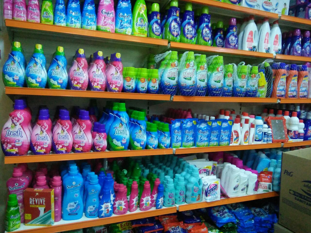 Mugi Products At Various Outlets In Pondicherry Villupuram