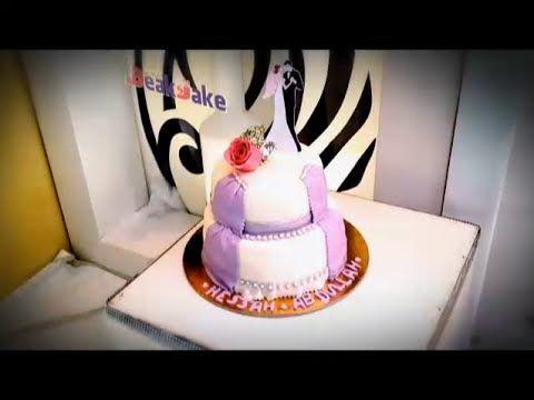 كيكة حفل خطوبة من هيك الكيك Cake Desserts Birthday Cake