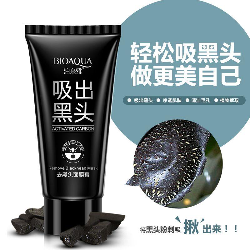 BIOAQUA Gesichtspflege Schwarze Maske Gesichtsmaske Nase Mitesser Entferner Peeling Peeling Off Black Head Akne-behandlungen Hautpflege