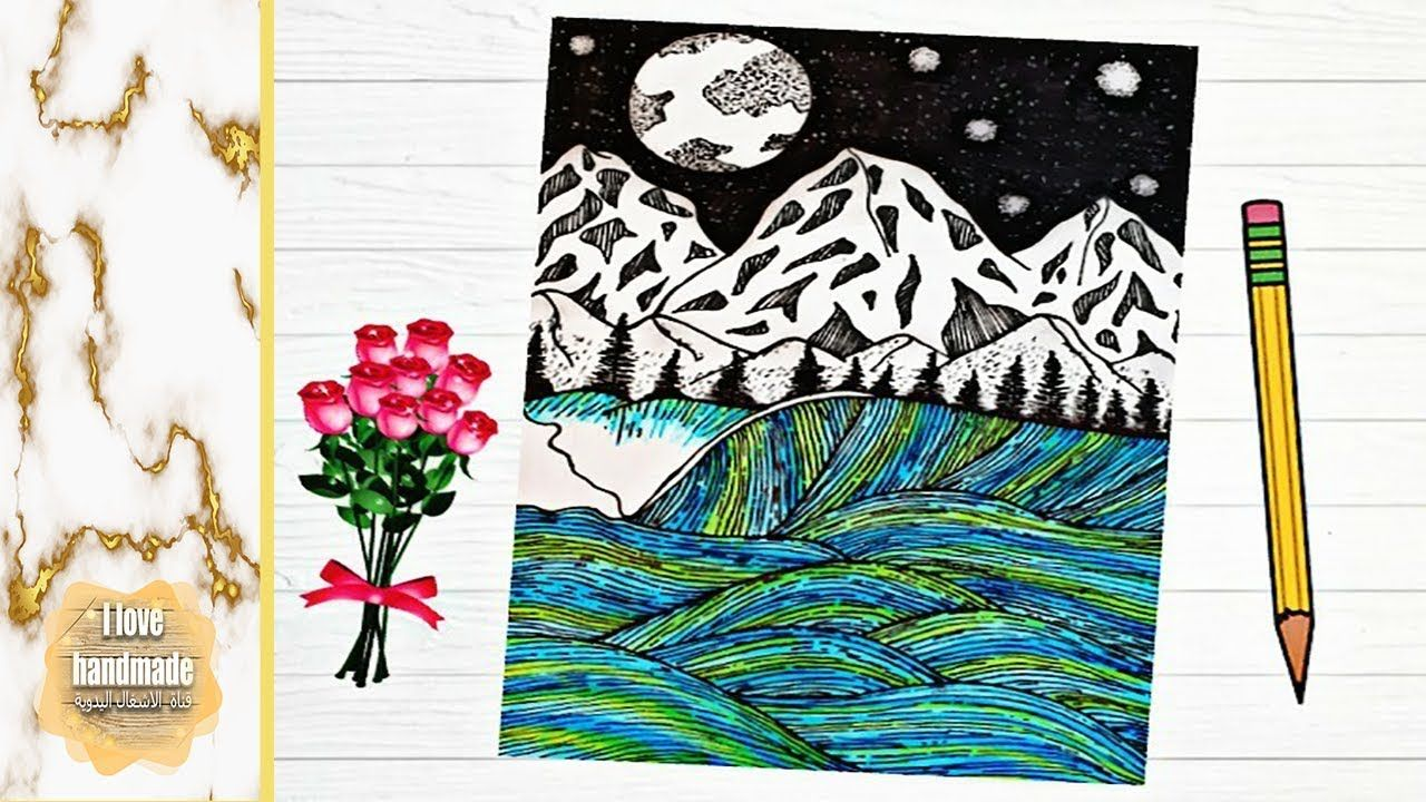 Draw A Mountain In Front Of Sea At Night رسم منظر بحر رائع وسط الجبال Cards Playing Cards