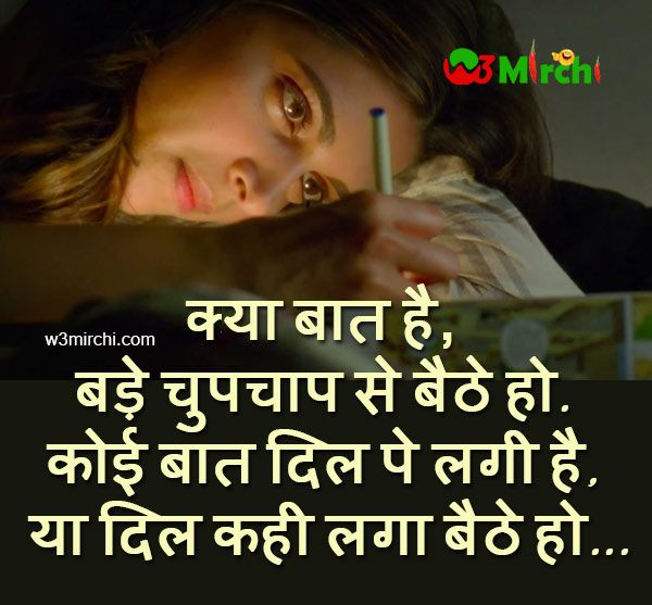 Sad Quotes In Hindi Shayari Pinterest Sad Sad Quotes And