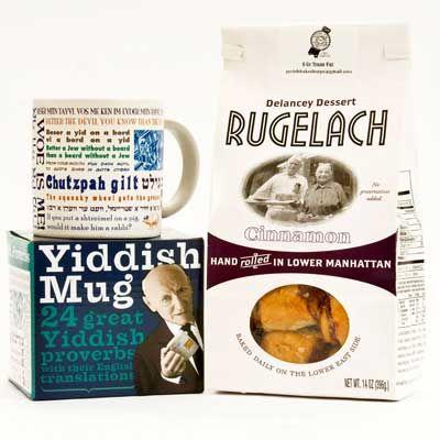 Coffee Mug. Yiddish Coffee Mug.-Challah Connection