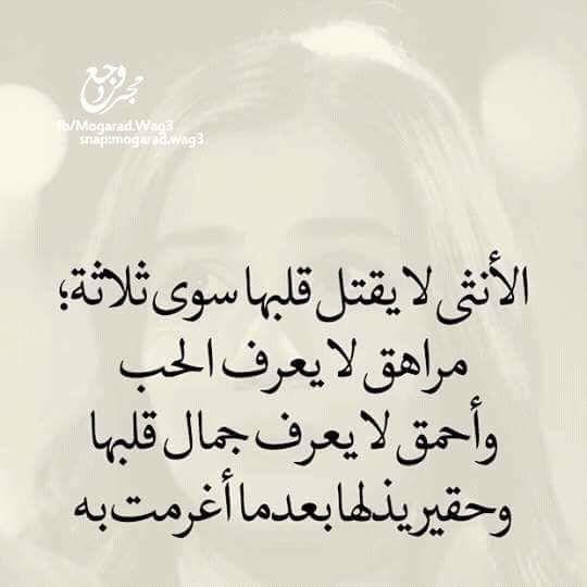 الماس Nnjj64 تويتر Arabic Calligraphy Calligraphy