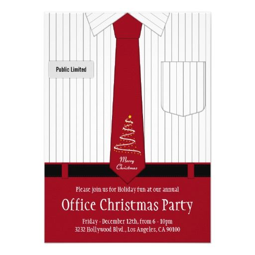 office christmas party invite