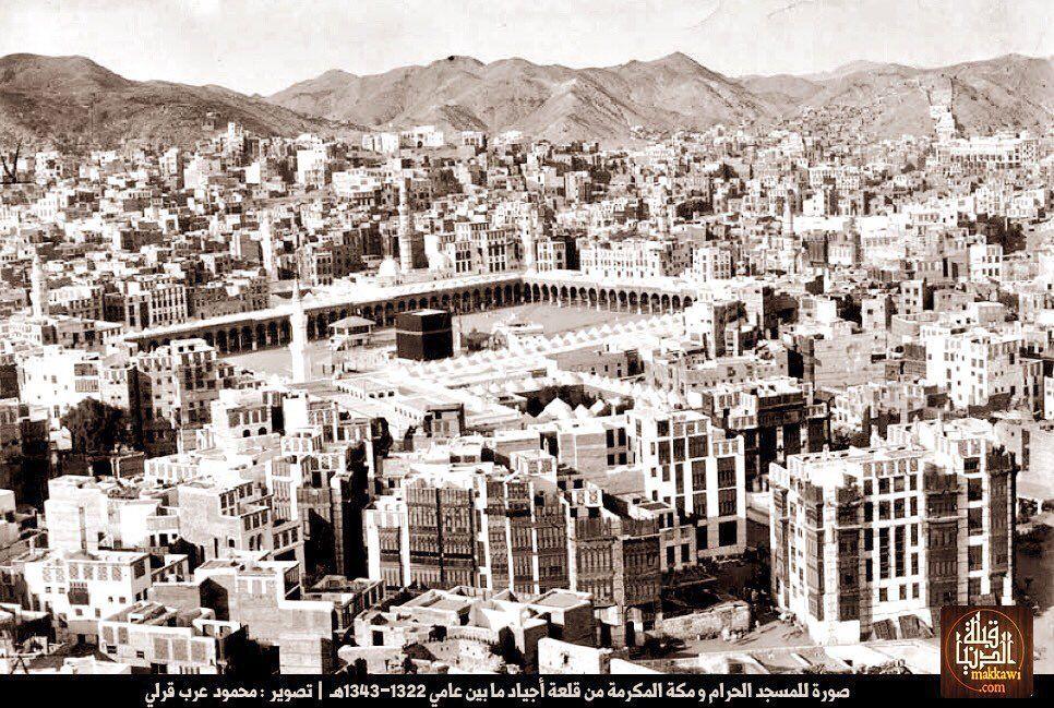 صورة للحرم التقطت من قلعة اجياد عام 1322ه Paris Skyline Mosque New York Skyline