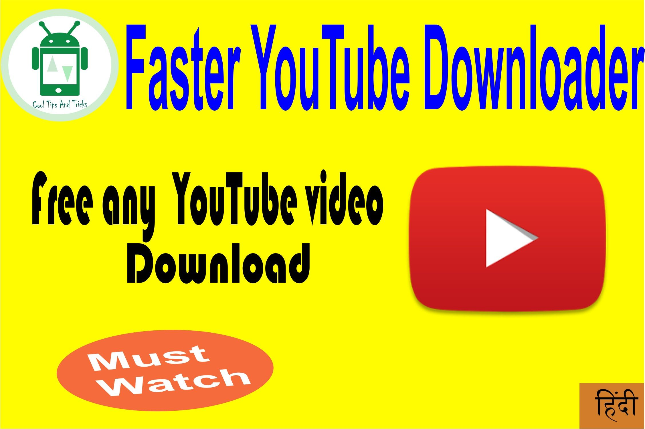 How to download youtube video without any software fastest video how to download youtube video without any software ccuart Gallery
