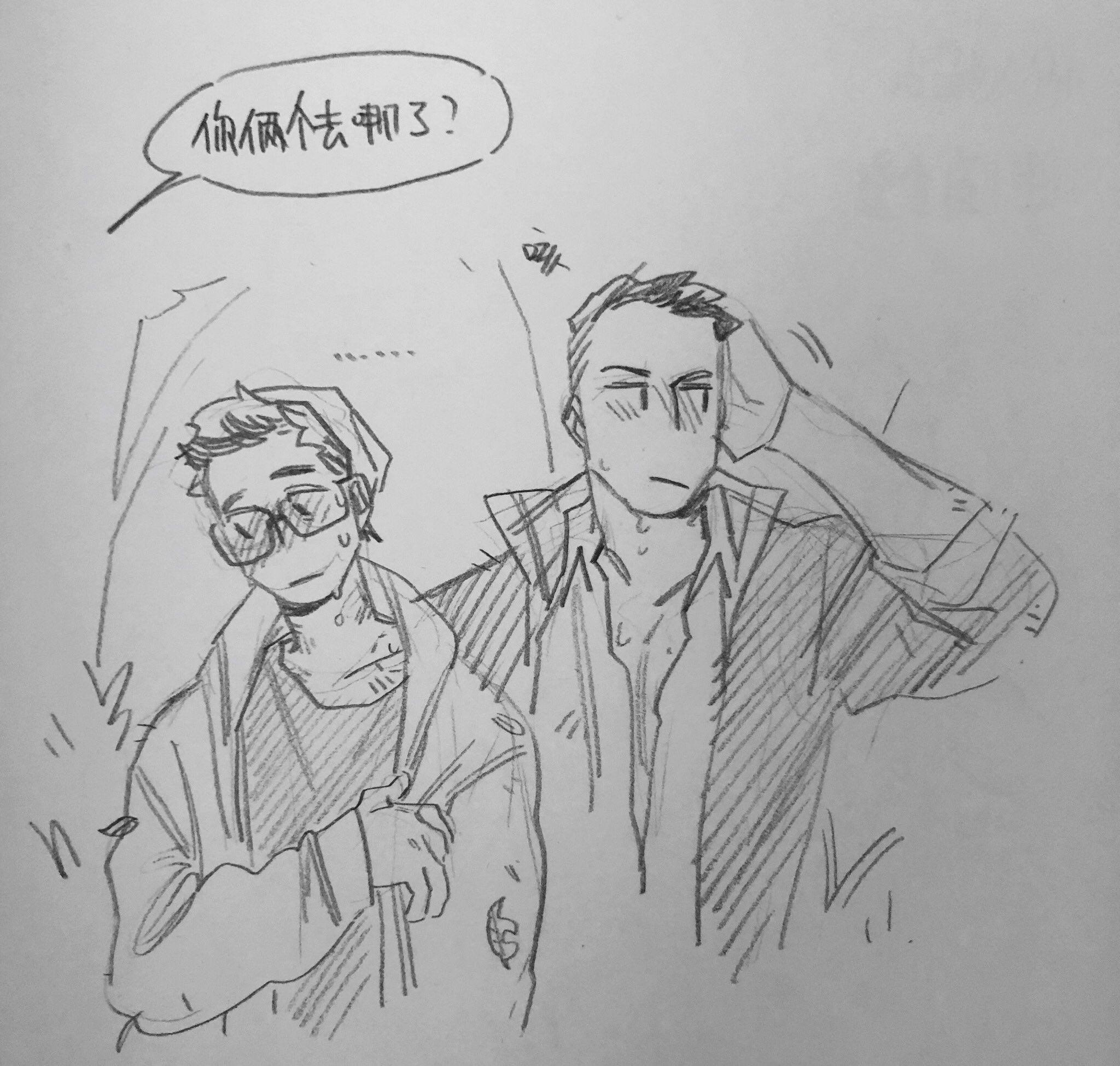 咸豆腐 on Slasher movies, Michael myers, Creepypasta