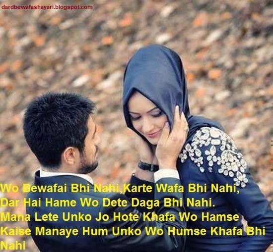 new love shayari sms quotes photo new love shayari muslim