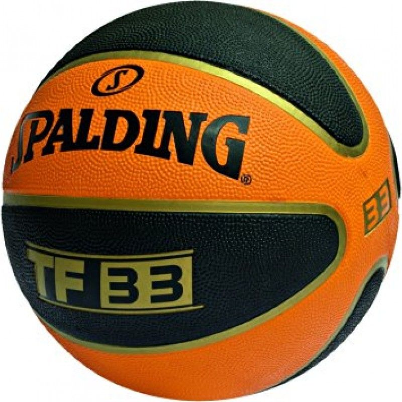 d6848bb6f72 The Spalding TF - 33 basketball - 7 designed with gold embossing and  superior features for 3 on 3 events. Featuring a cool look, the ball is  perfect for a ...