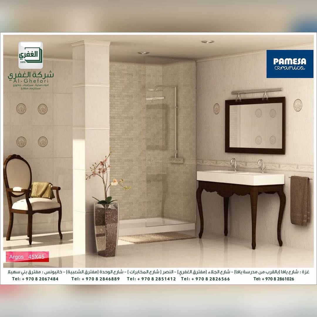منتجات شركة باميسا الإسبانية لدي شركة الغفري نقدم لك أعلي مستوى من الجودة الإسبانية كراميكا ارضي وحائط Lighted Bathroom Mirror Home Decor Bathroom Mirror