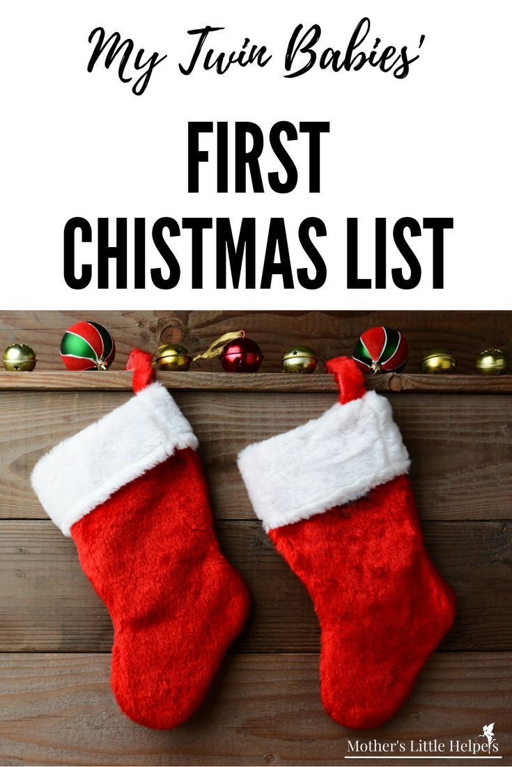what to put on your twins first christmas list