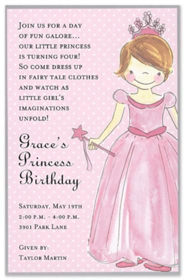 Princess Girl Birthday Invitations Birthdays Reeu0027s 4th Birthday   Birthday  Invite Words  Birthday Invite Words