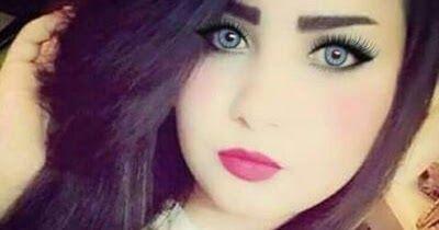 ارقام بنات للزواج العرفي 2019 مطلقات مصرية للزواج Girl Lovely