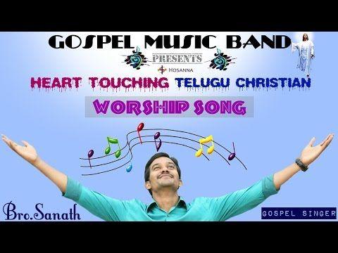 触れる礼拝の歌
