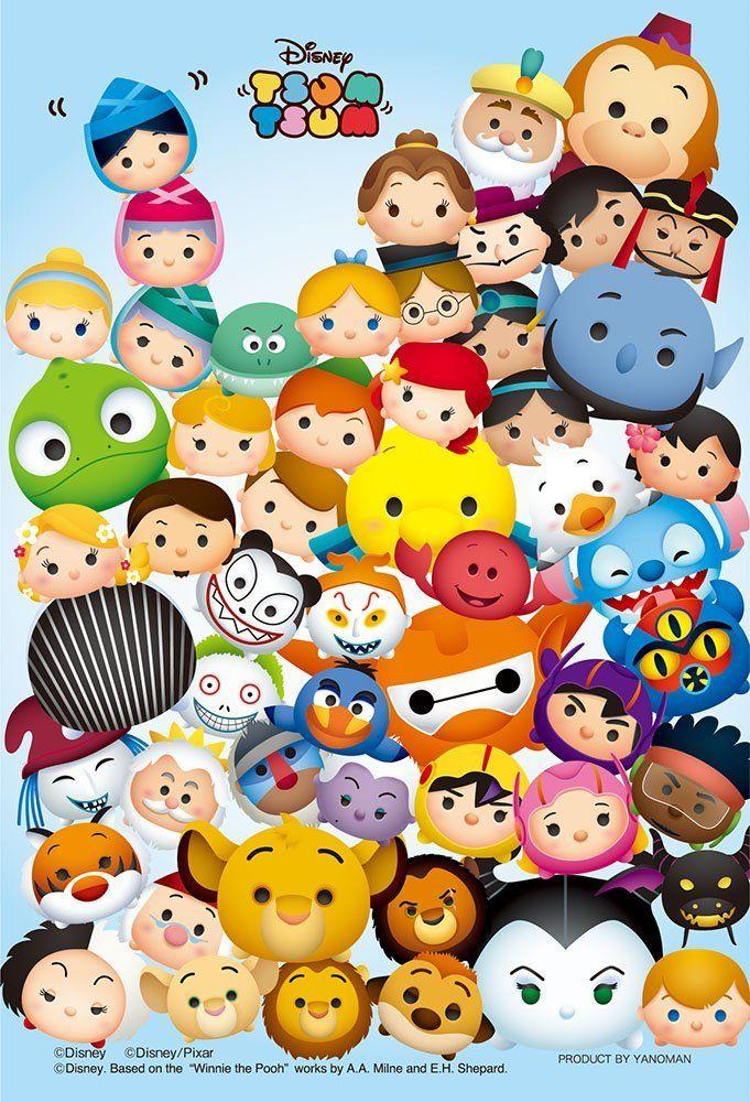 Pixar Tsum Tsum : pixar, Disney♡에, 있는, Karla, Gronau님의, 디즈니,, 디즈니, 배경,, 애니메이션
