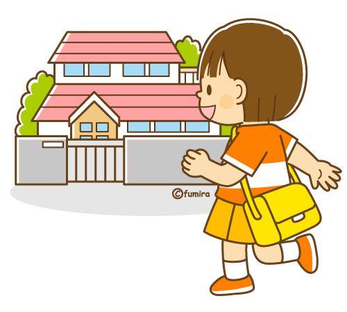家に帰る 帰宅する女の子のイラスト ソフト イラスト ソフト