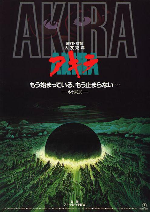 japanese movie poster akira anime