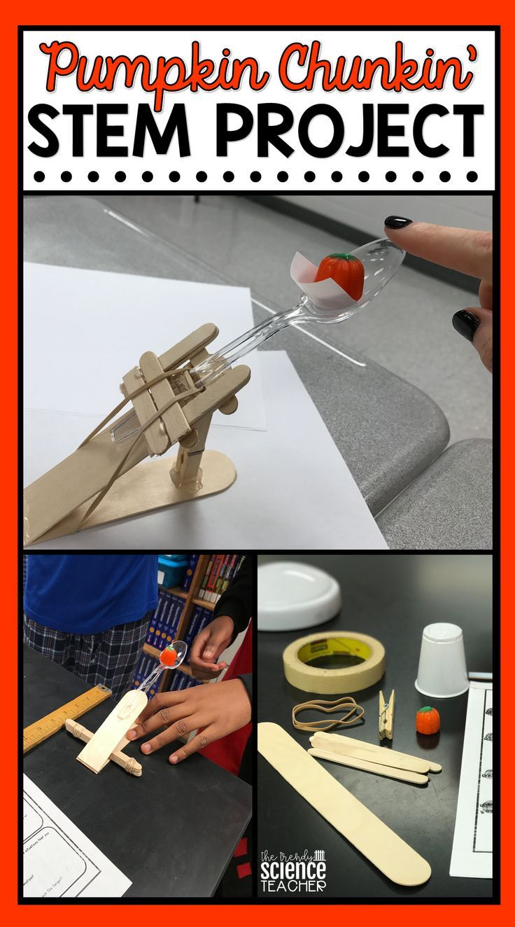 Force and Motion: Pumpkin Chunkin STEM Activity #stemactivitieselementary