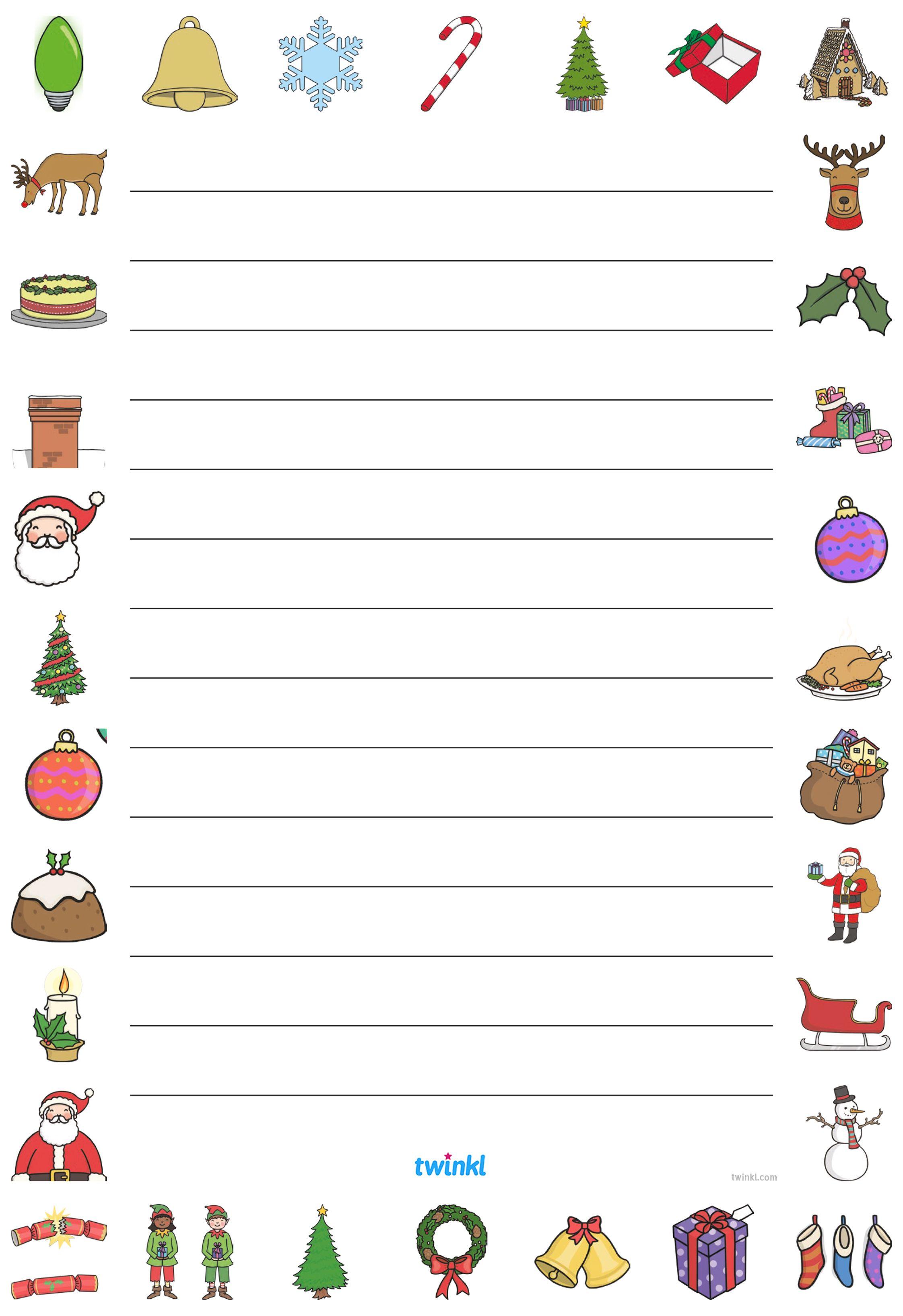 Christmas Page Borders Free Printable Use These Christmas
