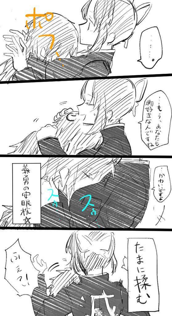 ぎゆしの」のYahoo!検索(リアルタイム) , Twitter(ツイッター