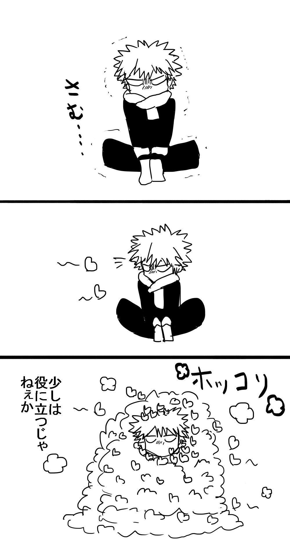 Please Understand Bakugou Is Not Tsundere My Hero Academia Boku No Hero Academia Tsundere