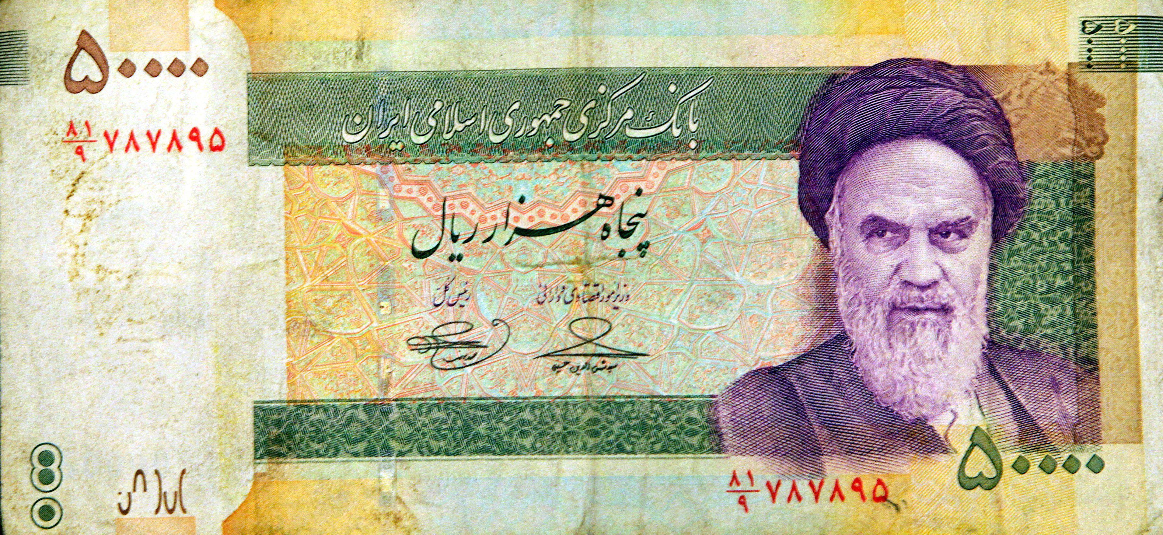 Neue Nachricht Währungsreform Im Iran