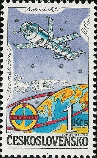 Intercosmos Space Program Travel Exploration Stamp Collecting Postage