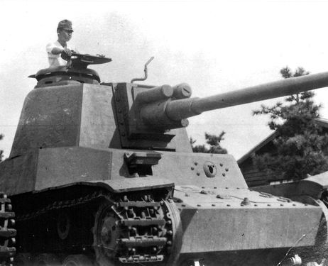 Type 4 Chi-To tank. The most technically advanced Japanese tank to make production during the war, the Chi-To was supposed to be equivalent to a German Panther. It's long barreled 75 mm main gun was far superior to other Japanese tanks. Due to material shortages, only two were produced before the end of the war, and neither saw combat. The two examples were sunk in Lake Hamara to prevent capture, and attempts to recover one have so far been unsuccessful.