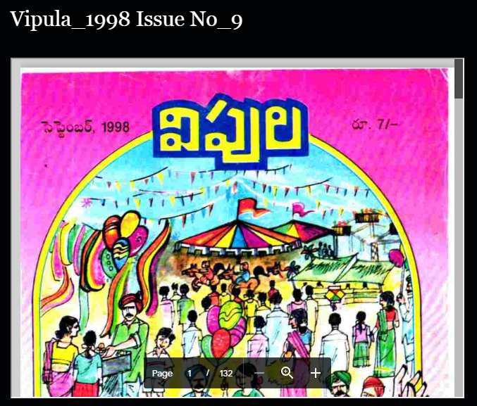 Vipula_1998 Issue No_9 in 2020 Reading online, Storybook