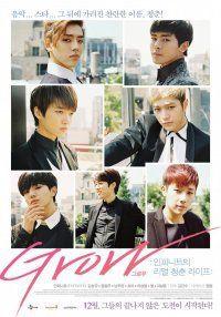 GROW: Infinite's Real Youth Life (GROW: 인피니트의 리얼 청춘 라이프)