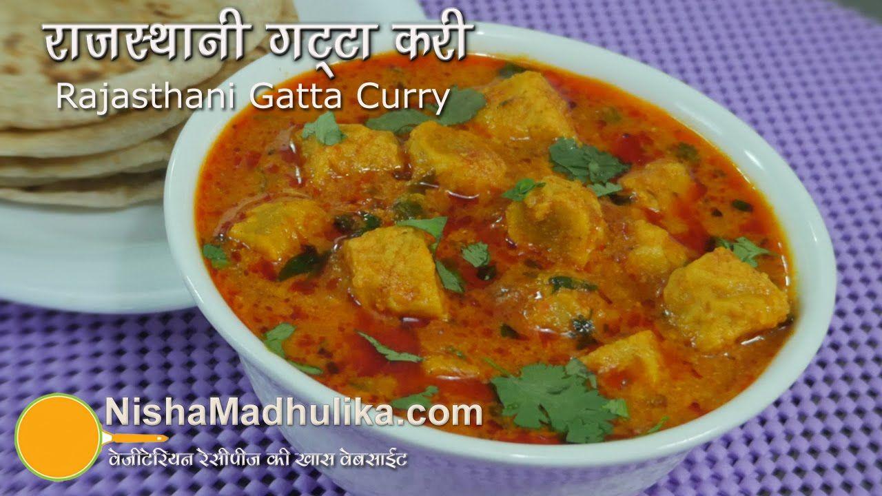 recipe: chicken curry recipe nisha madhulika [2]