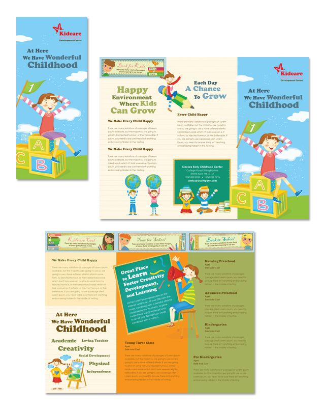 child development school tri fold brochure template - Brochure Templates For Kids