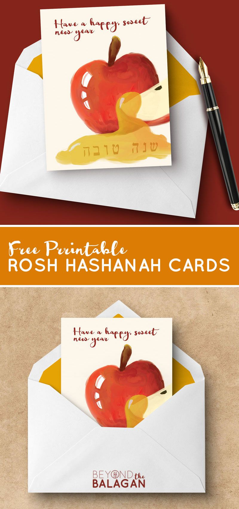 Download these free printable rosh hashanah cards these