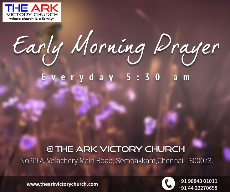Commit Your Work To The Lord And Your Plans Will Be Established Proverbs 16 3 Esv Join Us At 5 30 Am For Da Morning Prayers Daily Morning Prayer Church