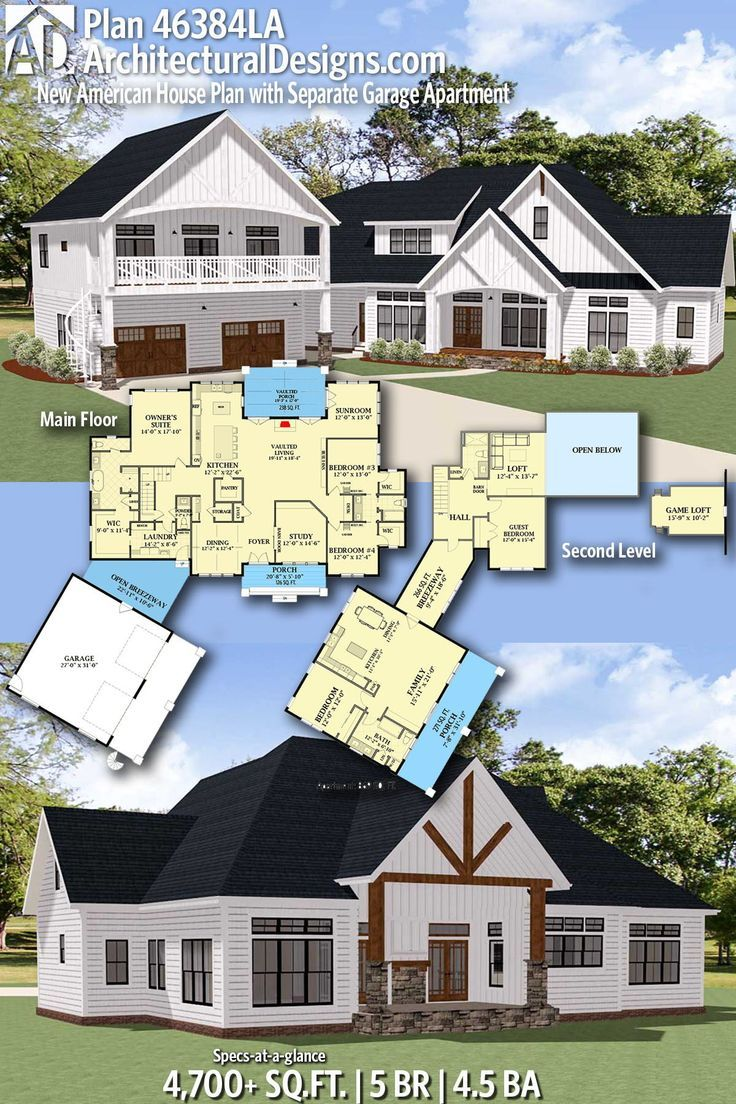 Plan 46384la New American House Plan With Separate Garage Apartment American Houses House Plans House Blueprints